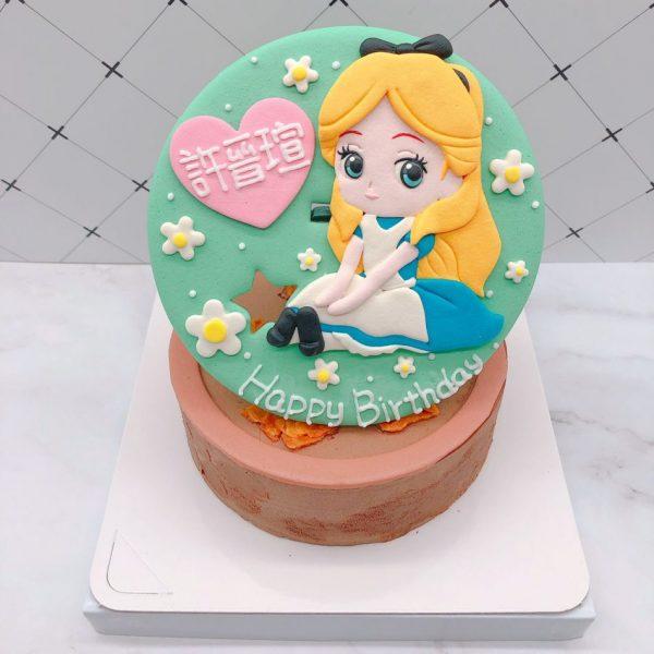愛麗絲夢遊仙境生日蛋糕推薦,台北愛麗絲造型蛋糕宅配