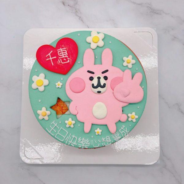 粉紅兔兔造型蛋糕作品分享,台北卡娜赫拉生日蛋糕