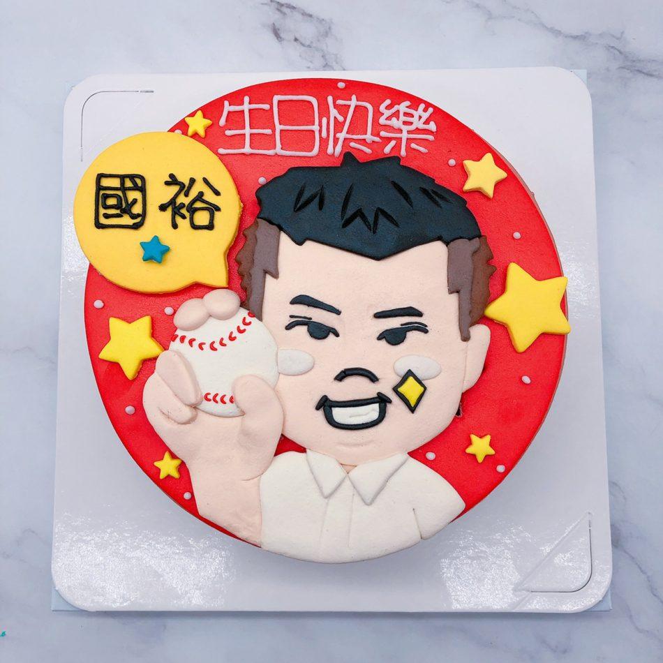 Q版人物生日蛋糕推薦,台北客製化造型蛋糕推薦