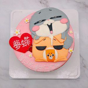 好想兔生日蛋糕作品分享,純手工捏製造型蛋糕推薦