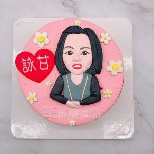 人像造型蛋糕推薦,台北客製化蛋糕宅配