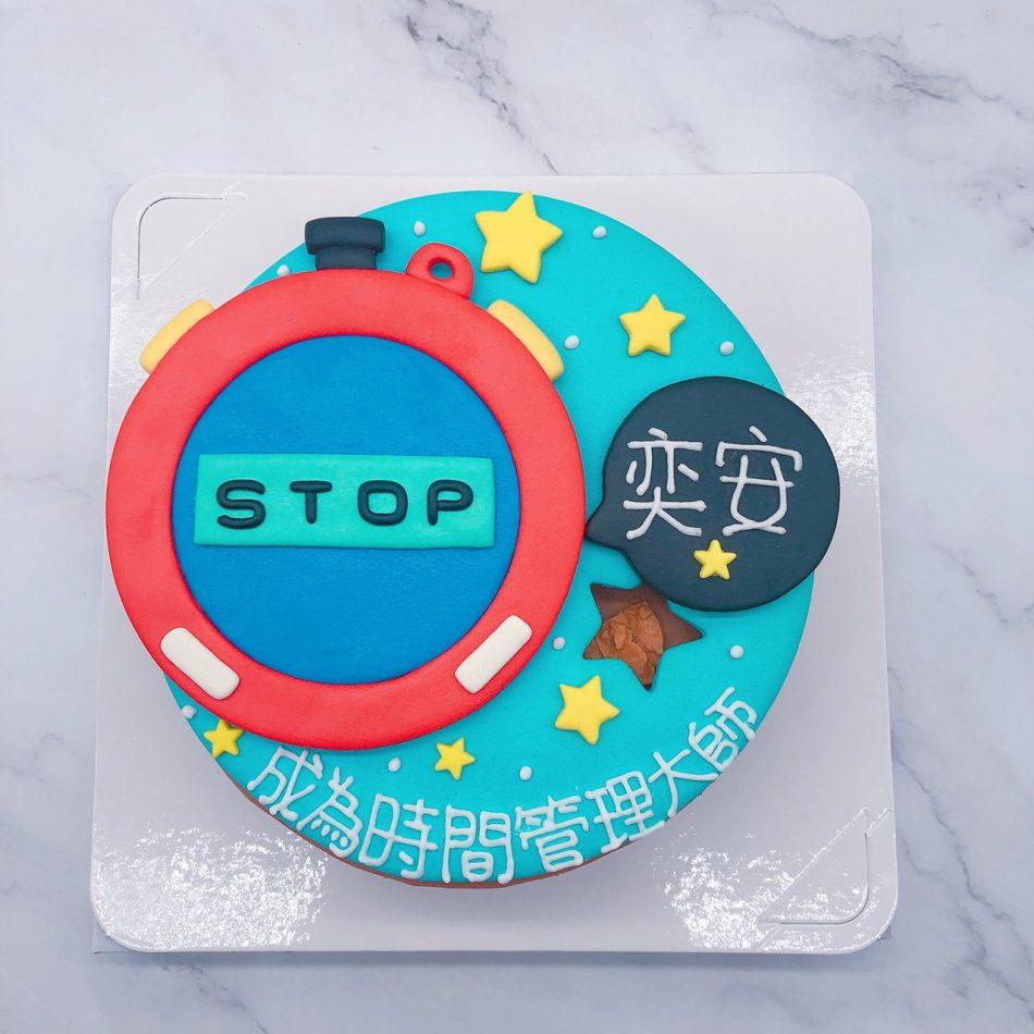 時間停止器造型蛋糕推薦,台北客製化蛋糕宅配分享