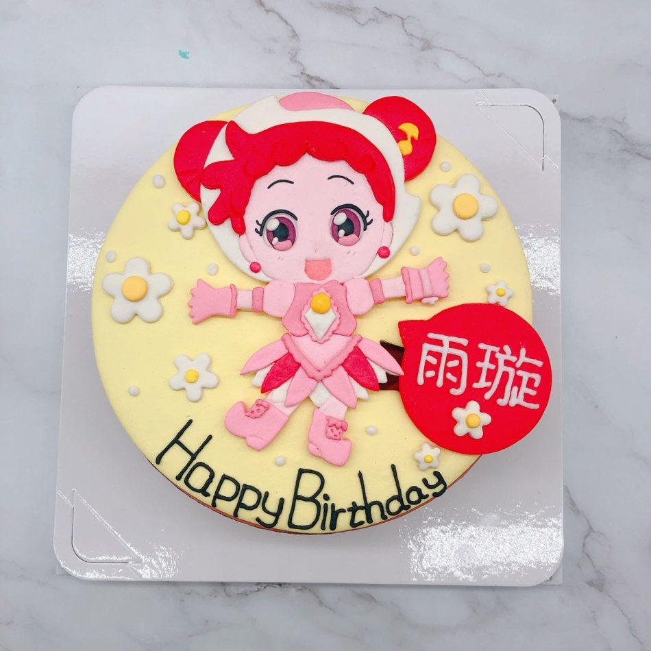 小魔女DoReMi生日蛋糕推薦,卡通造型蛋糕宅配