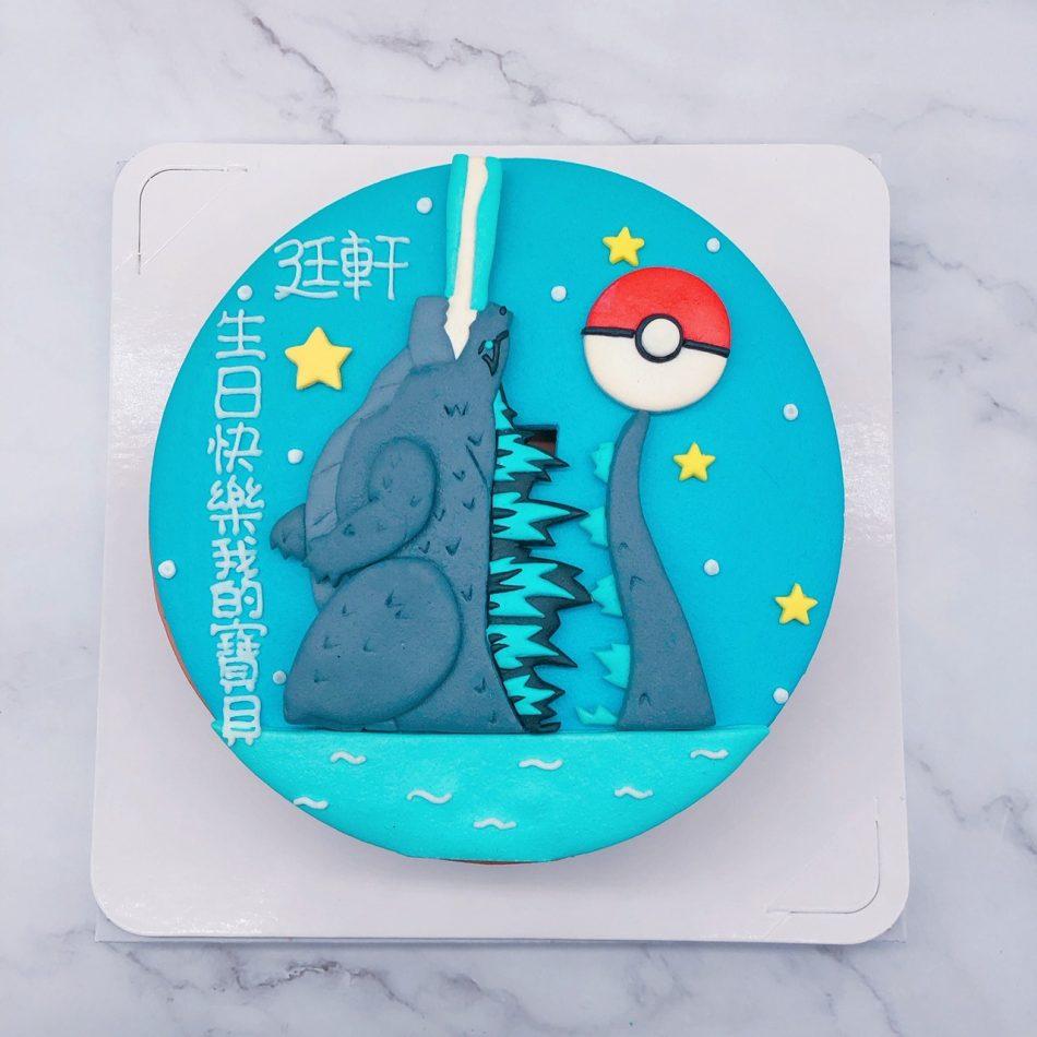 哥吉拉造型蛋糕推薦,台北客製化生日蛋糕宅配