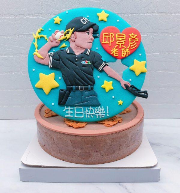 棒球裁判生日蛋糕推薦,客製化裁判造型蛋糕宅配