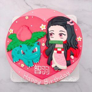 鬼滅之刃禰豆子生日蛋糕,妙蛙種子造型蛋糕宅配