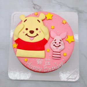 小熊維尼生日蛋糕推薦,卡通造型蛋糕宅配