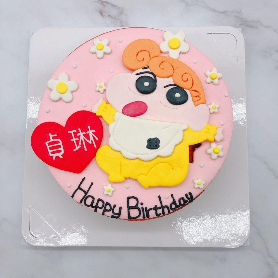 蠟筆小新生日蛋糕推薦,小葵造型蛋糕宅配