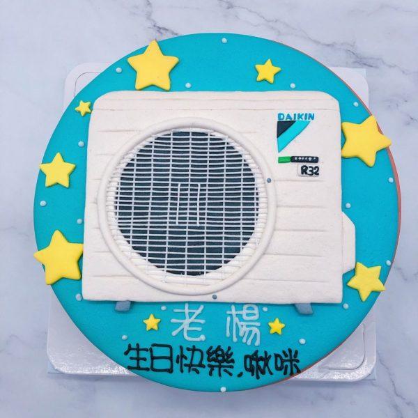 電鑽造型蛋糕推薦,台北電鑽生日造型蛋糕宅配