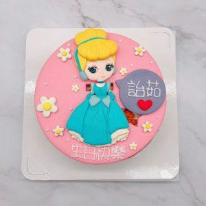 灰姑娘生日蛋糕推薦,仙杜瑞拉卡通造型蛋糕宅配