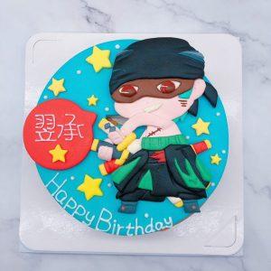 索隆造型蛋糕推薦,海賊王生日蛋糕推薦