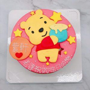 台北小熊維尼生日蛋糕推薦,卡通造型蛋糕宅配