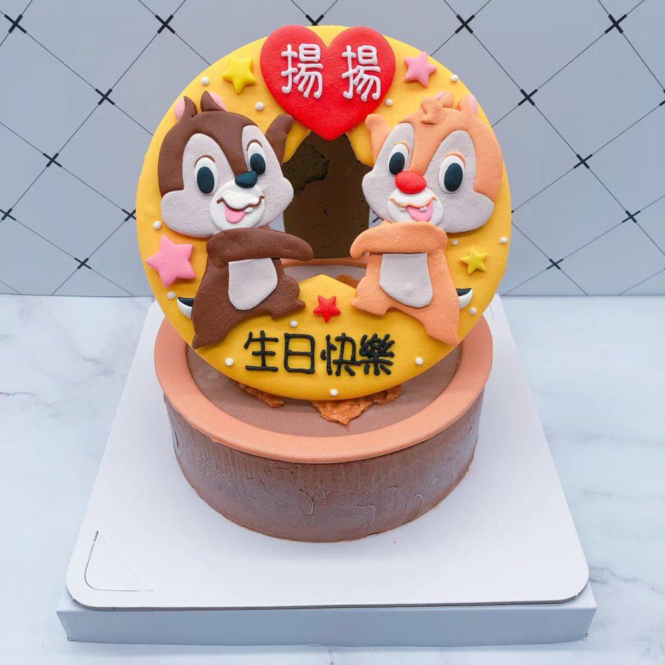 台北奇奇蒂蒂生日蛋糕推薦,卡通造型蛋糕宅配