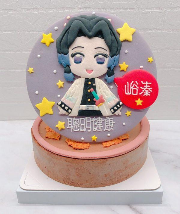 胡蝶忍生日蛋糕推薦,鬼滅之刃造型蛋糕宅配分享