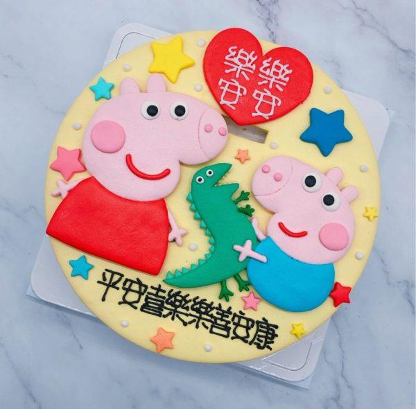 佩佩豬造型蛋糕推薦,喬治豬/恐龍生日蛋糕宅配