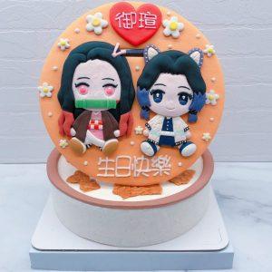 鬼滅之刃生日蛋糕推薦,禰豆子/胡蝶忍造型蛋糕宅配