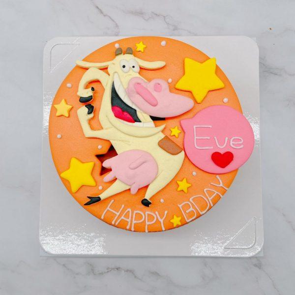 雞與牛生日蛋糕蛋糕推薦,牛客製化造型蛋糕宅配