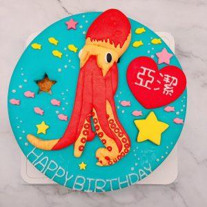 章魚造型蛋糕推薦,客製化生日蛋糕宅配