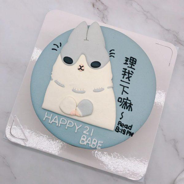 麻吉兔造型蛋糕推薦,客製化生日蛋糕作品分享