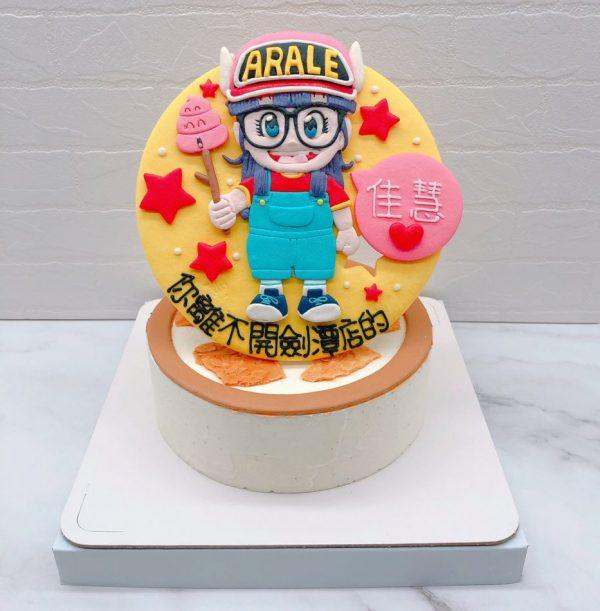 丁小雨人像生日蛋糕推薦,客製化造型蛋糕宅配