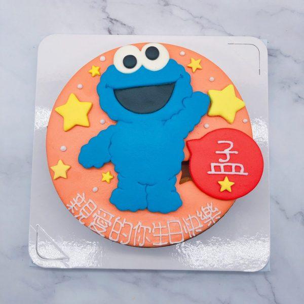 艾蒙cookie造型蛋糕推薦,芝麻街生日蛋糕宅配