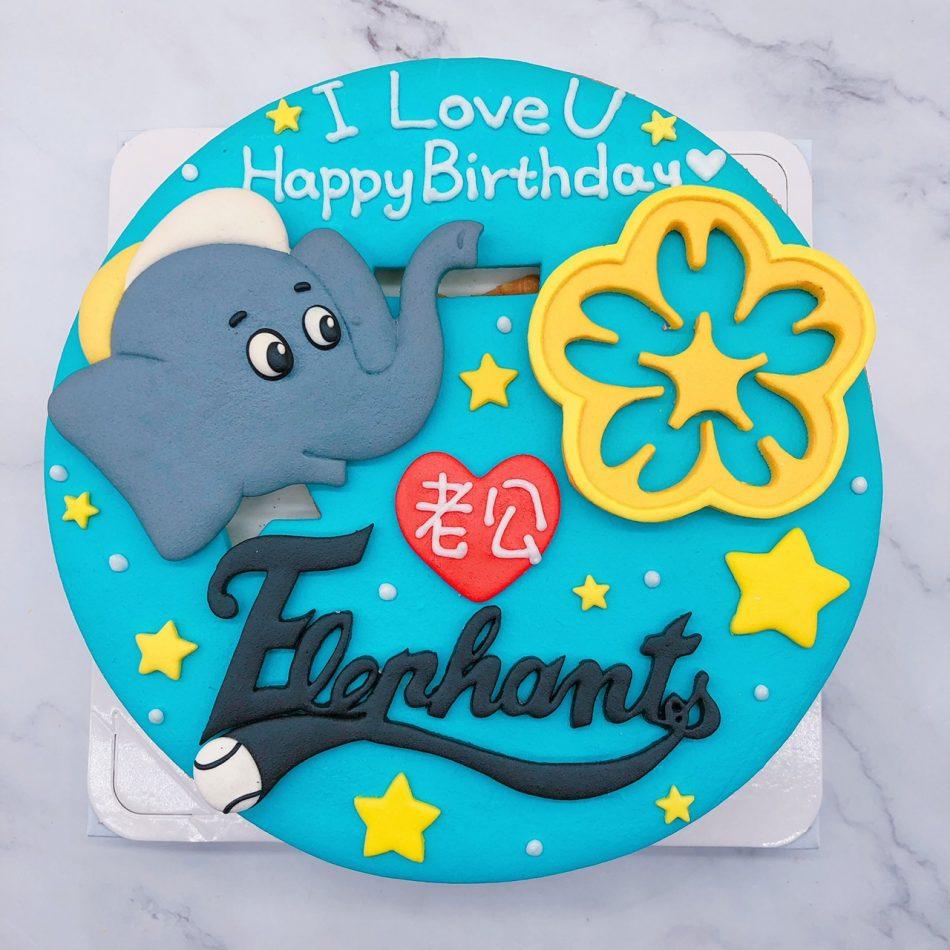 兄弟象生日蛋糕推薦,Q版棒球造型蛋糕宅配