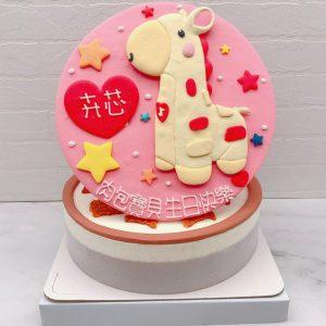 Q版長頸鹿造型蛋糕,長頸鹿安撫娃娃生日蛋糕宅配