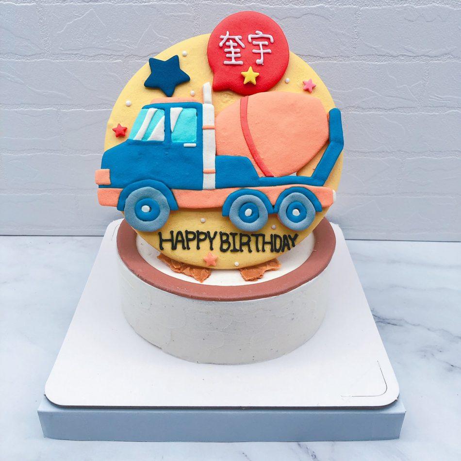 Q版水泥車造型蛋糕推薦,台北客製化造型蛋糕宅配