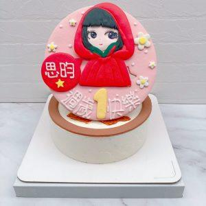 小紅帽生日蛋糕推薦,台北Q版人物客製化蛋糕宅配