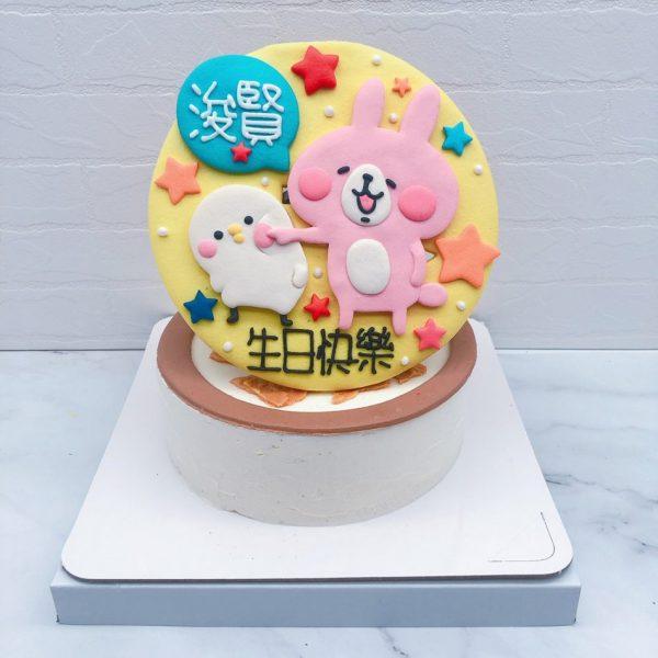 粉紅兔兔生日蛋糕推薦,卡娜赫拉造型蛋糕作品分享