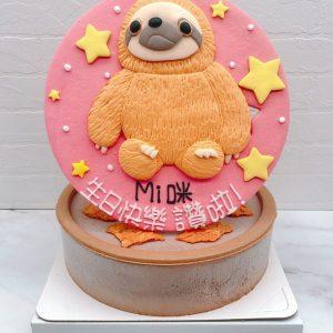 樹懶娃娃生日蛋糕推薦,動物造型蛋糕宅配