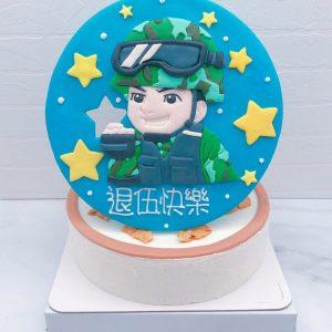 軍人造型蛋糕推薦,阿兵哥客製化蛋糕宅配