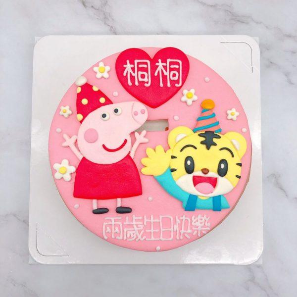 佩佩豬造型蛋糕推薦,巧虎客製化生日蛋糕宅配