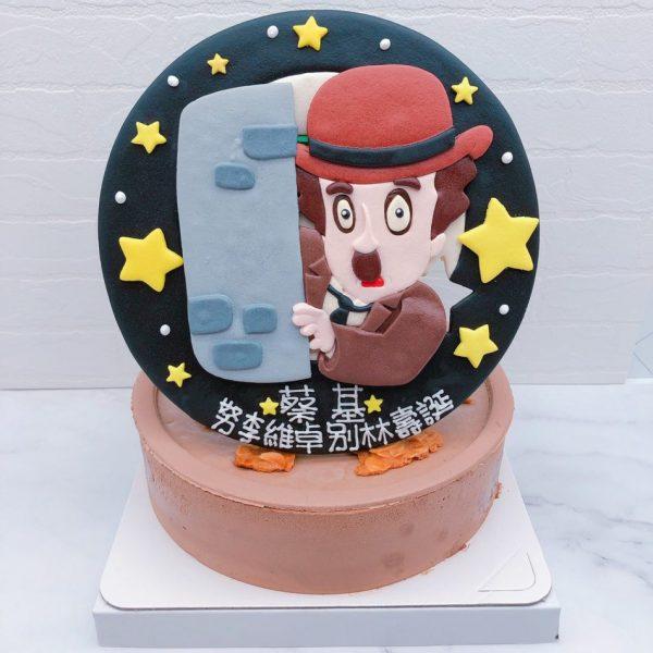 卓別林造型蛋糕推薦,台北客製化生日蛋糕宅配