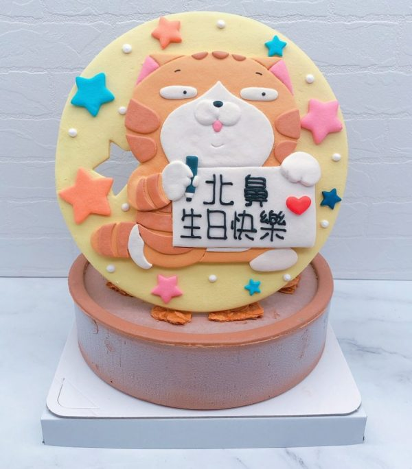 白爛貓生日蛋糕手作推薦,客製化造型蛋糕作品分享