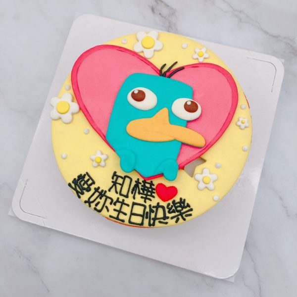 鴨嘴獸泰瑞生日蛋糕推薦,台北卡通造型蛋糕宅配