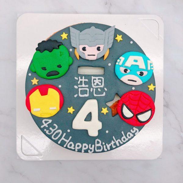 復仇者聯盟造型蛋糕推薦,漫威英雄客製化生日蛋糕宅配
