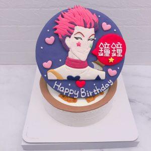 西索造型蛋糕推薦,客製化獵人生日蛋糕宅配