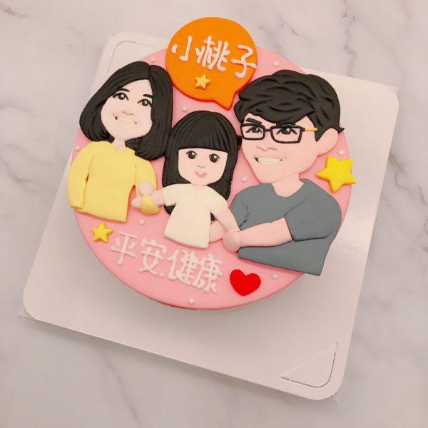 Q版人像造型蛋糕推薦,台北客製化生日蛋糕宅配