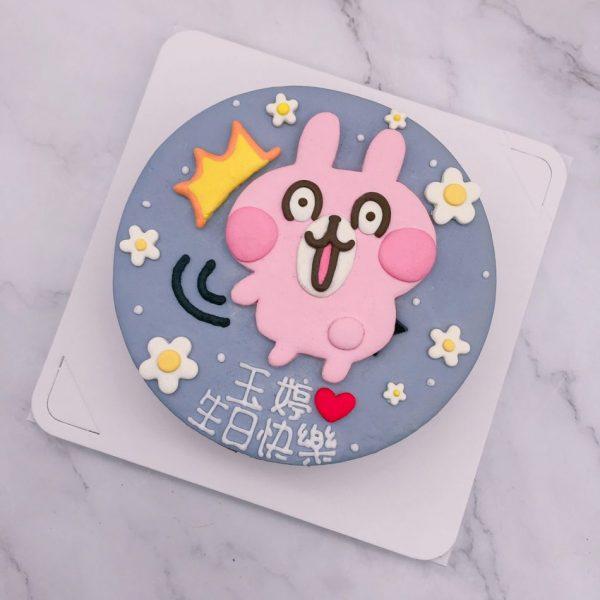 粉紅兔兔生日蛋糕宅配推薦,卡娜赫拉造型蛋糕作品分享