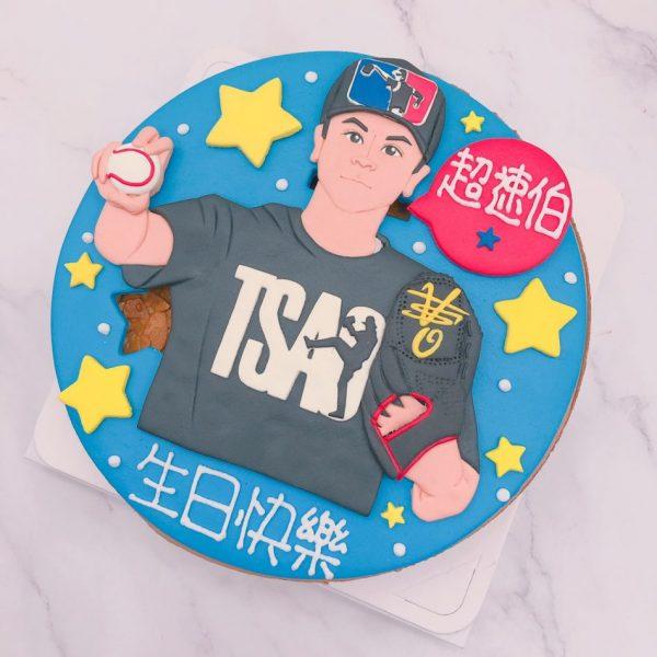 曹錦輝生日蛋糕推薦,棒球選手造型蛋糕作品分享