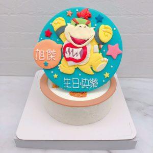 瑪莉歐生日蛋糕推薦,庫巴造型蛋糕宅配分享