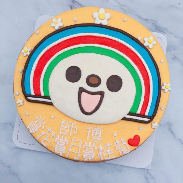 open小將造型蛋糕推薦,台北客製化生日蛋糕宅配