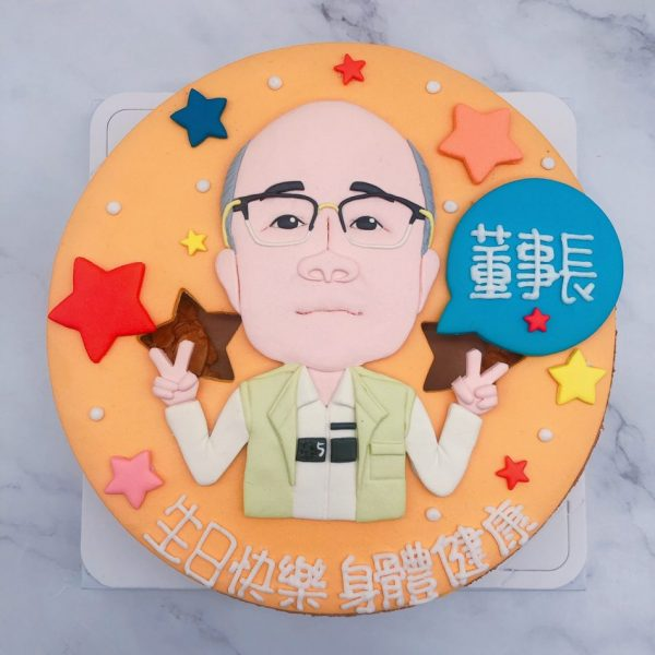 台北Q版人像生日蛋糕推薦,客製化人像照片造型蛋糕宅配