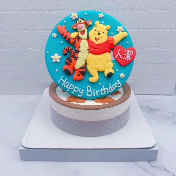 小熊維尼生日蛋糕推薦,跳跳虎造型蛋糕宅配分享