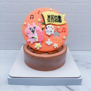 客製化粉紅兔兔生日蛋糕推薦,卡娜赫拉造型蛋糕作品分享
