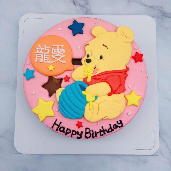 小熊維尼生日蛋糕推薦,客製化卡通造型蛋糕宅配