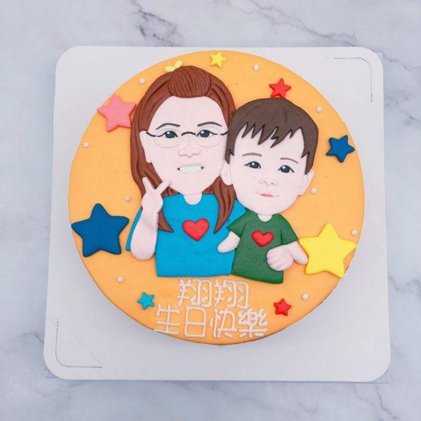 Q版雙人像生日蛋糕推薦,客製化照片造型蛋糕宅配
