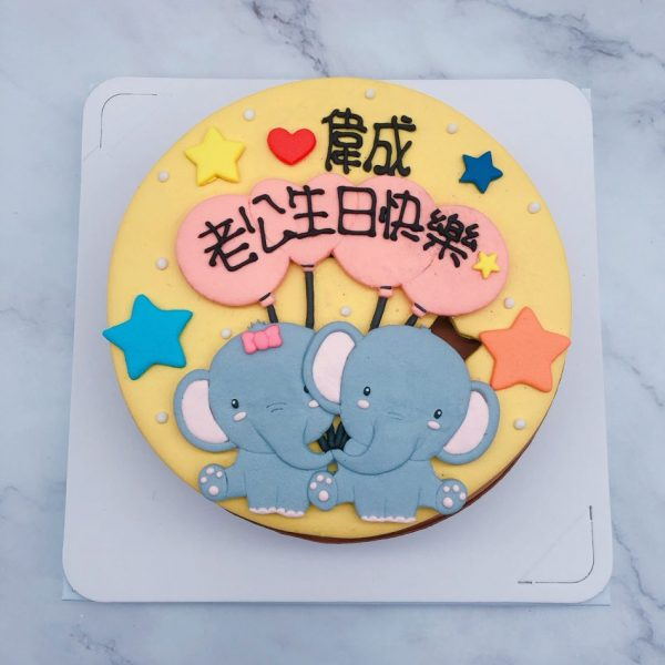 大象造型蛋糕推薦,客製化生日蛋糕宅配分享